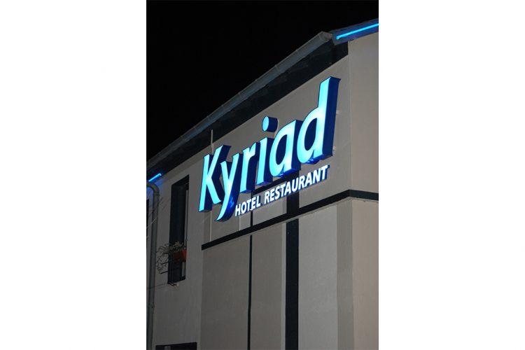 enseigne-lettres-boitiers-led-kyriad